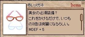 20071005194854.jpg