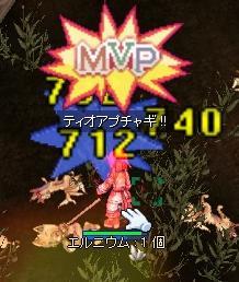 拳聖初MVP