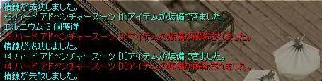 4-24-5.jpg