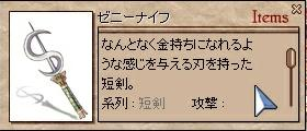 4-28-1.jpg
