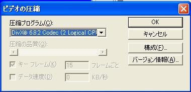 圧縮設定画面