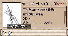 6-5-4.jpg