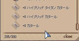 6-5-8.jpg