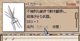 6-8-5.jpg