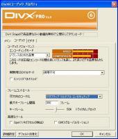 DivXコーデック2