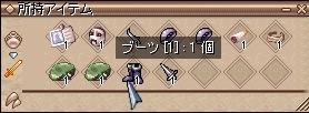 7-11-4.jpg