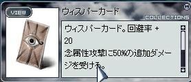布C(σ・∀・)σゲッツ!!