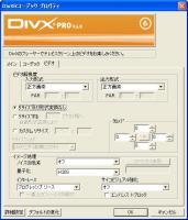DivXコーデック3