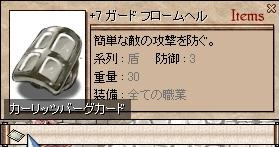 GFH.jpg