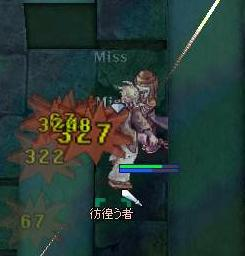 shiro2-1.jpg