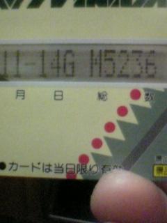 05-11-14_19-30.jpg