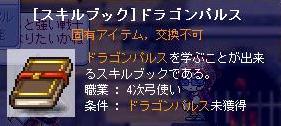 Maple0018pq.jpg