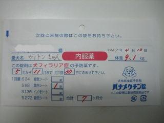 20070411174152.jpg