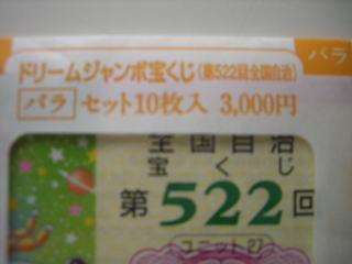 20070524161446.jpg