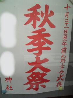 20071020114702.jpg