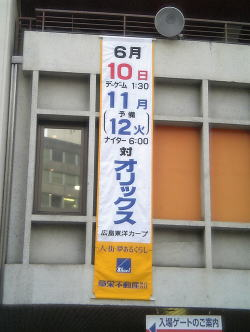 VFSH00031.jpg
