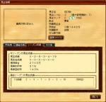 060401145045.jpg