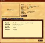 060409164830.jpg