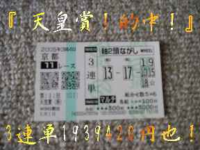 20050504020422.jpg