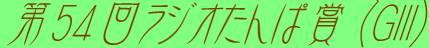 20050703051522.jpg