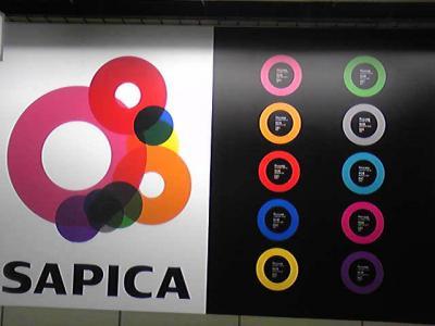 SAPICA広告