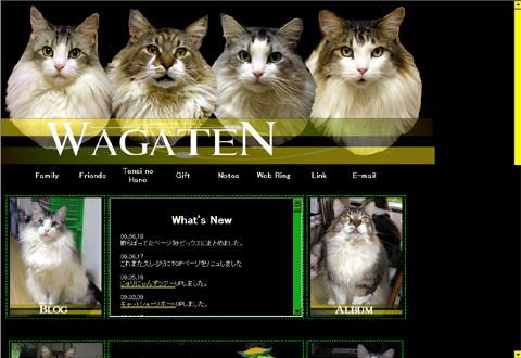 WAGATEN TOPページ