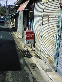 20080225132058