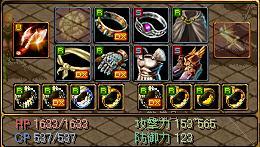 2007.07.11