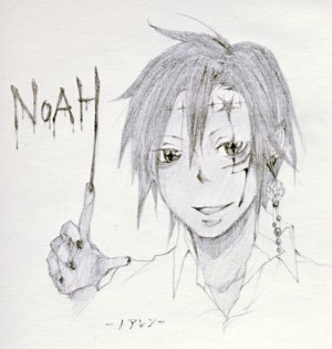 008 ノアレン