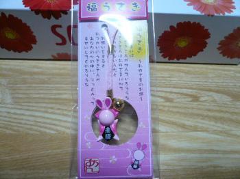 P1120978_convert_20091023194906.jpg