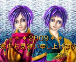 20090111230811[1]