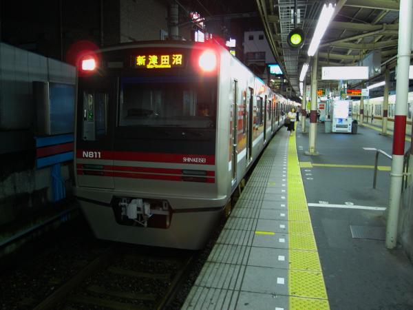 N811発車