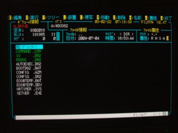 MS-DOS6.2ディレクトリ