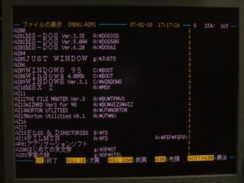 EOSystemConfigAZM2
