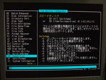 Norton Speed Disk1