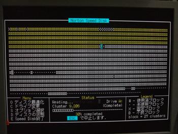 Norton Speed Disk3