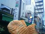090217taiyaki.jpg