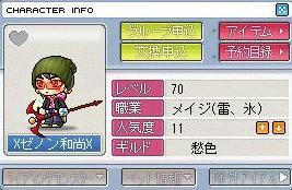 Maple0735.jpg
