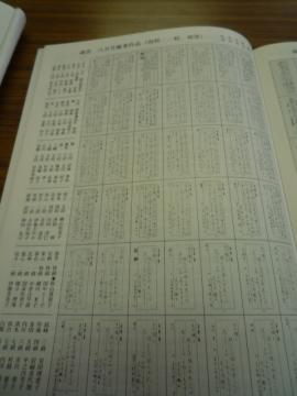 書道優秀作品・清書 001