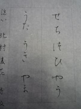書道優秀作品・清書 006