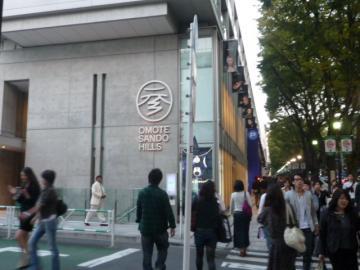 東京 2泊3日 055