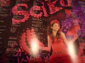 seiko夏コン 004