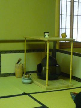 茶道 秋 003