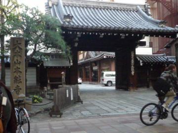 京都 005