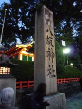 京都 013