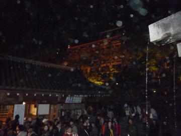京都 034