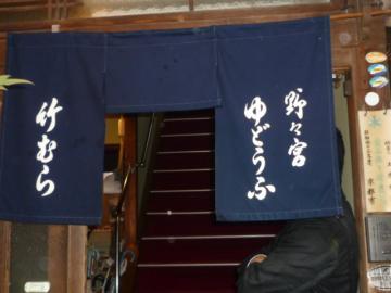 京都 057