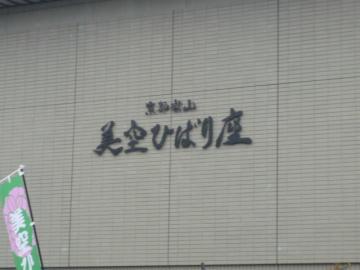 京都 068