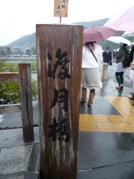 京都 070