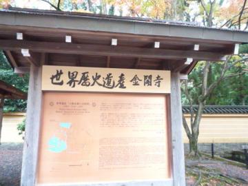 京都 088